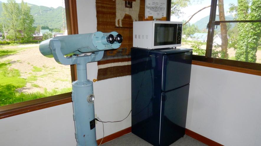 観光望遠鏡&共同の冷蔵庫と電子レンジ