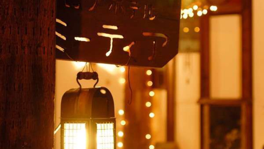 【新館ログホテル】夜間はこの看板が目印です