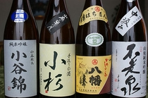 地方の地酒や自然発酵のお酒をご用意しています