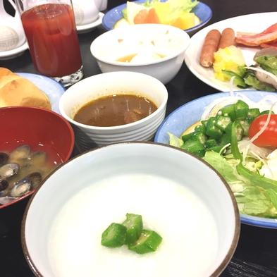 【夏旅セール】【楽天限定】ポイント10倍プラン朝食!バイキング付き