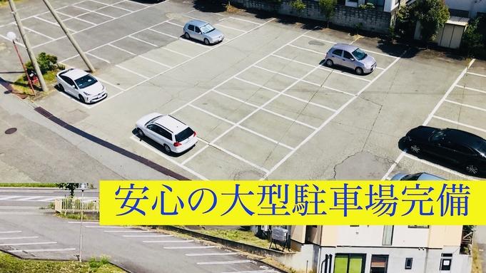 【信州朝ごはん】<元気の出る朝食付き>上田菅平ICより車で3分の好立地/無料駐車場完備