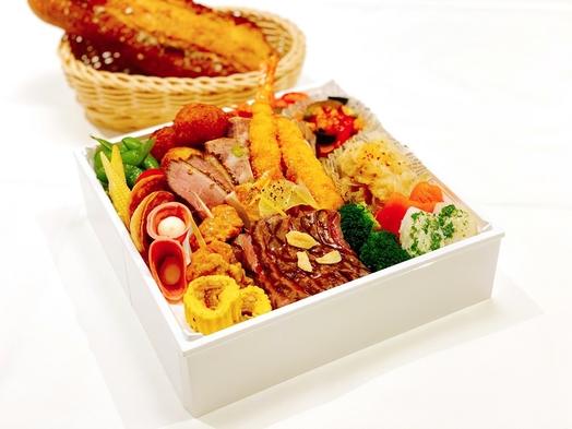【1日1室限定・最大4名まで利用可能】夕食は和室でオードブルに舌鼓!