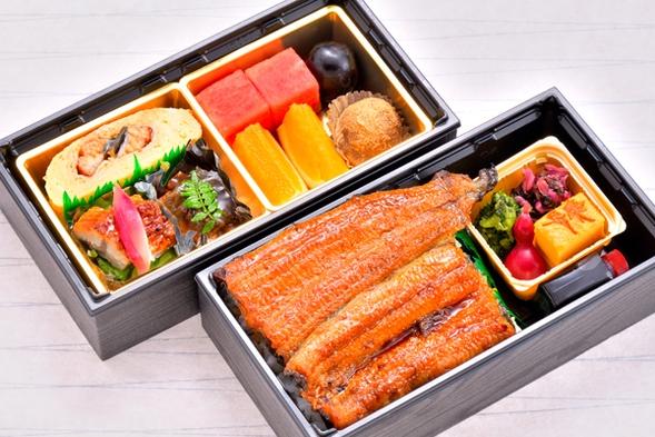 【土用丑の日限定】ホテルオリジナル九州産鰻重弁当でスタミナアップ(夕食のみ)