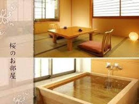 檜の半露天風呂付き和室8畳