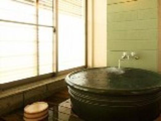 【ちょっと豪華にあわび(小)付き】陶器の半露天風呂付客室プラン