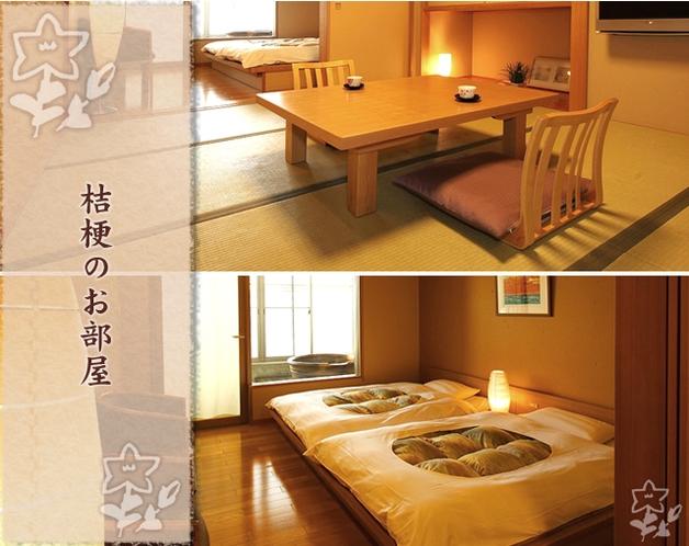 陶器風呂付和洋室