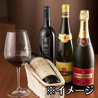 【ステーキ3倍】ボリュームプラン A5ランク とちぎ和牛ステーキ150g ■ボトルワイン付■