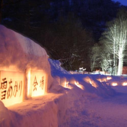 2010-3雪灯里