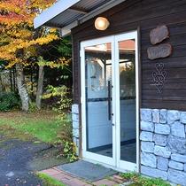 *[別館/外観入口]卓球・カラオケの受付は本館フロントで承ります