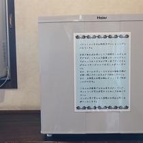 *[冷蔵庫一例]お土産やベビーフード、ペットフードの保管にご利用下さい