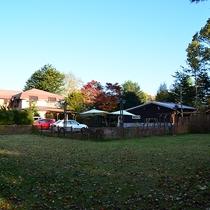 *[ドッグラン]当館庭にございます芝生のドッグランは通年利用OKです