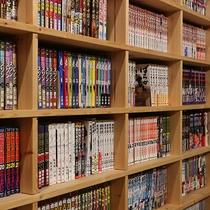 *[アネックス館/ラウンジ]数多くの漫画本が並びます。お好きなだけご覧下さい