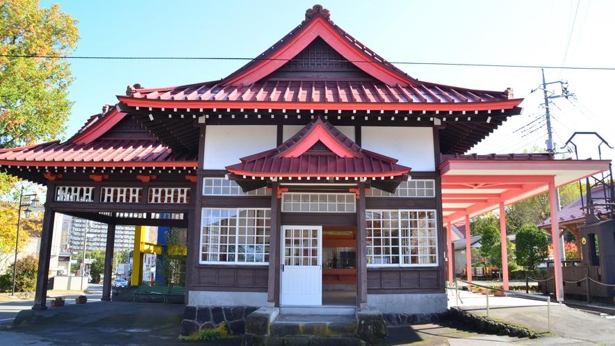 *[旧軽井沢電鉄・北軽井沢駅舎]当館より徒歩約2分!国の有形文化財として指定されている