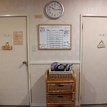 *[貸切風呂/入口]ご利用時間は、1部屋につき45分です。内側から鍵を閉めてご利用下さい