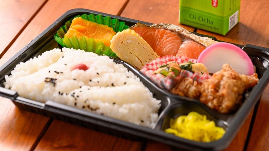 【焼き鮭弁当】お弁当朝食付きプラン