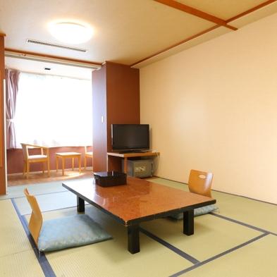 【秋冬旅セール】【最安値】素泊まりプラン!〜8畳以上トイレ付〜