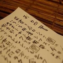 筆字のお品書き