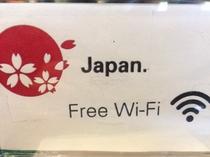 【Wifi Free】