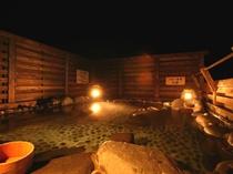 <天空露天 石の湯:夜>