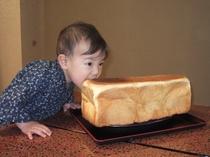 「大きなパンをガブリ!」