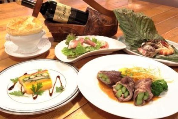 【料理自慢】 1泊2食 ステーキに高原野菜のグルメなプラン♪サマースキー・登山にもおススメ!【夏得】