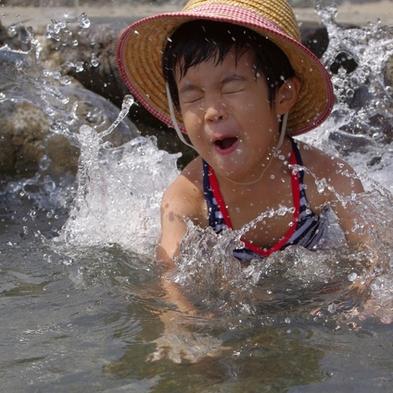 ☆夏休みは家族で花火or虫取り☆選べる特典で子供も大満足!夏の思い出をファミリーで♪【1泊2食】