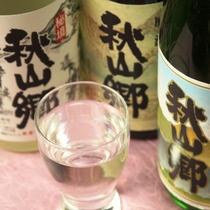 ☆秋山郷オリジナルのお酒もございます