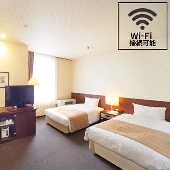 ◇禁煙スタイリッシュツインB18〜22平米《Wi-Fi完備》