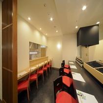 レストラン八島(やしま) カウンター席