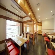 レストラン八島(やしま) テーブル席
