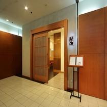 レストラン八島(やしま) 店内入り口
