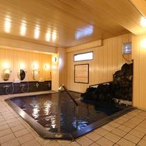 トゴール温泉