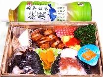 昼食用弁当(夏期)