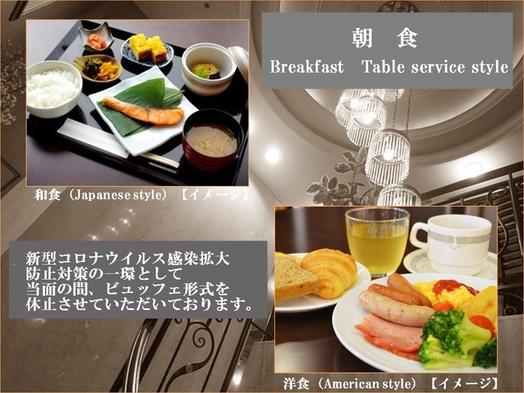 【神奈川県民限定】通常価格から10%OFF▼24時間滞在可★朝食付