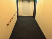 【バリアフリー対応】スロープ&廊下手すり