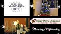 クリスマス☆アニバーサリー2020