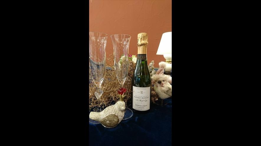 クリスマス限定・シャンパン・ハーフボトル【イメージ】④