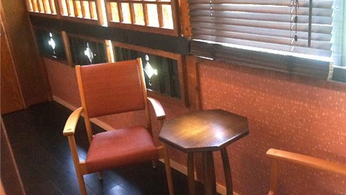 【広々な和洋室 基本】 花の伍番客室 炭火懐石料理(A5和牛や串焼き)と源泉貸し切り露天(3階客室)