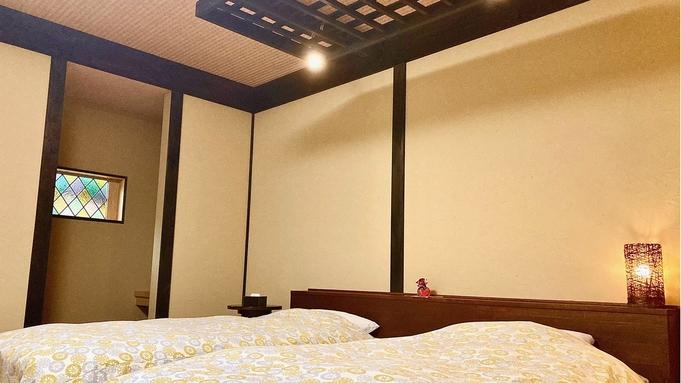 【広々な和洋室 基本】 花の弐番客室 炭火懐石料理(A5和牛や串焼き)と源泉貸し切り露天(2階客室)