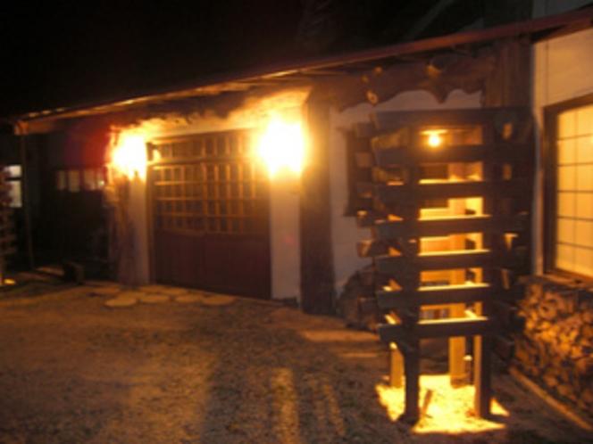 i囲炉裏の館