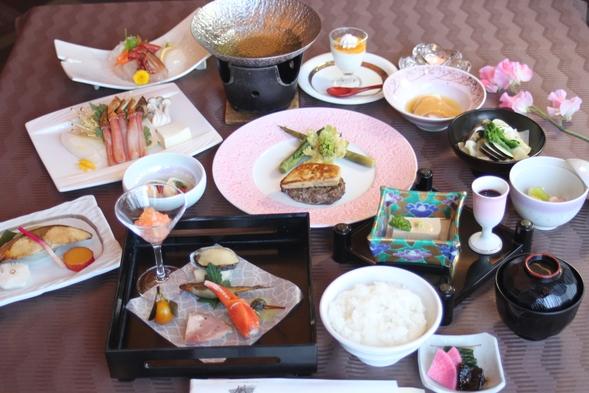 【心にググっと】夕食グレードアップ【四季の晩餐】草津温泉と旬のお料理を楽しむ♪【北関東魅力プラン】