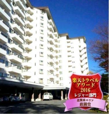 【夏旅セール】リニューアル ツインルーム【夕朝食付プラン】