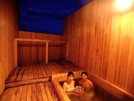 【素泊まり】 露天風呂ざんまい&素泊まりプラン