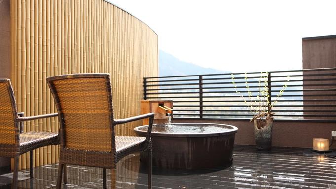 【日帰り貸切風呂】屋上からの眺めと共に楽しむ天然温泉プラン【貸切露天風呂】