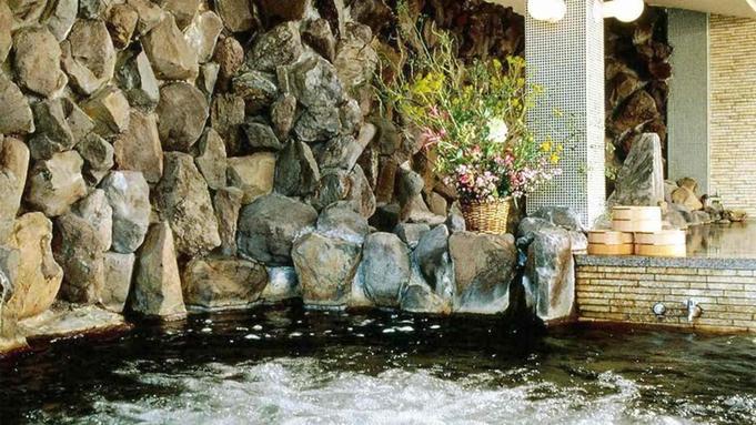 【県民割SP対象◇人気】天然かけ流しの温泉スタンダードプラン<2食付>