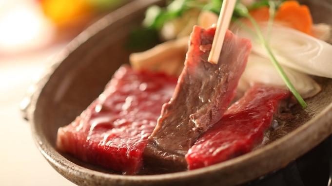 【県民割SP対象◇グルメプラン】信州の味覚を堪能♪信州牛ステーキ&馬刺し<2食付>