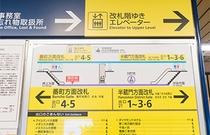 メトロ半蔵門線 半蔵門駅からのアクセス方法~1