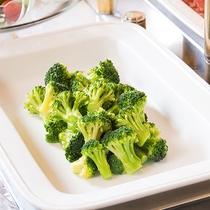 【朝食バイキング】温野菜