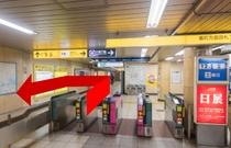 半蔵門駅~2
