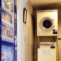 ■自販機&コインランドリー